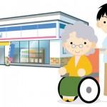 高齢社会に対応!地域介護を支援する「ヘルスケアローソン」とは?
