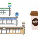 今、カフェが人気!大手3社のコンビニカフェ競争!