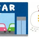 中古車販売店の開業資金はどれくらい必要?