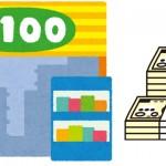 100円ショップで独立開業する際に必要な開業資金は?