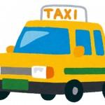 個人タクシーとして独立開業する条件