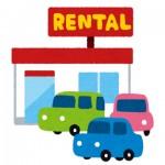 レンタカー店の独立開業を成功させる方法とは?