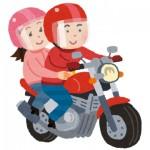 バイク屋として独立開業したい