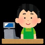 【初心者必見】コンビニフランチャイズ入門!開店や契約のおすすめ記事をご紹介!